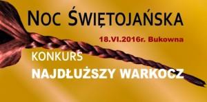 2016-WARKOCZ sseater