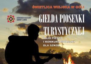 2016-gielda-piosenki-turystycznej-bez-daty
